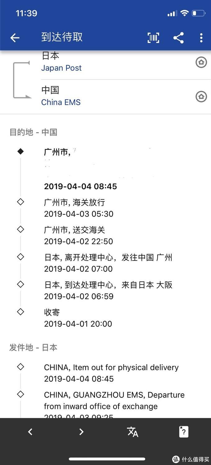 2019年日本海淘网站转运一键代购攻略(以日亚神器Kindle Paperwhite4日本亚马逊为例)