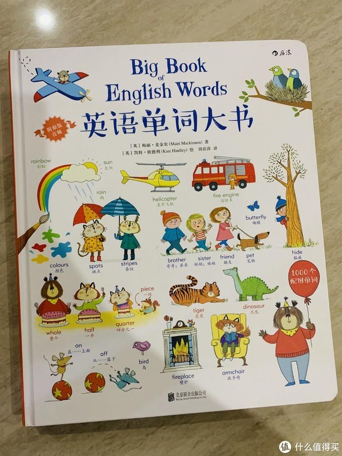 幼童读书读什么?老妈妈亲身体验,人类幼崽的书单走一波!