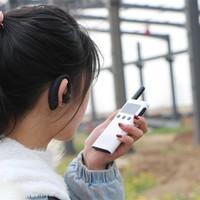 米家对讲机1S使用总结(配对|app|佩戴)