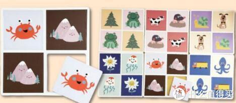 书还配了6张游戏卡,图画活泼可爱,纸张平整光滑,圆角设计不伤手,可以拆分成24张小卡片来做游戏。
