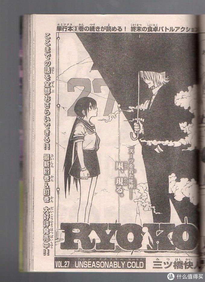 讲述了日本毁灭后经过数十年,在蔬菜和动物都变异的世界里,女子高生为了生存而上演的狩猎捕捉壮阔美食大冒险!