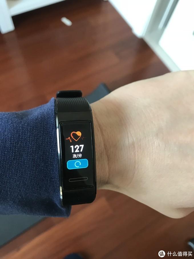 华为手环3 Pro 配备离线GPS  让手机不再干扰你的运动