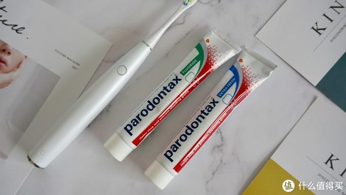 让parodontax 益周适给你专业牙龈护理!