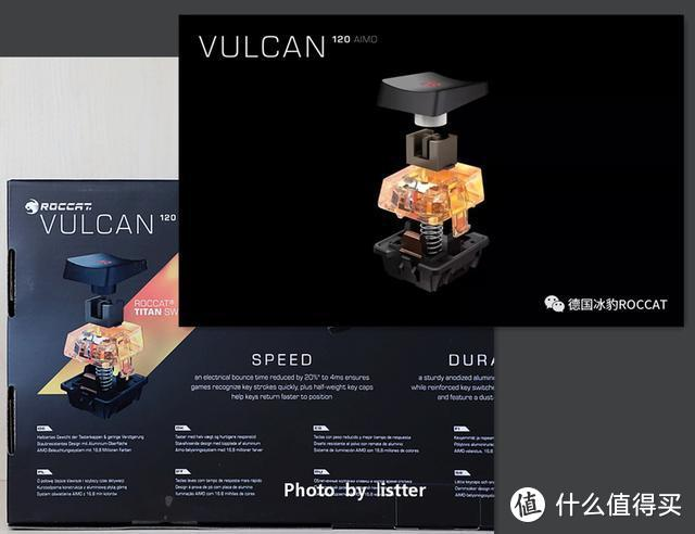 全新RGB泰坦轴,ROCCAT冰豹Vulcan 120 AIMO测评