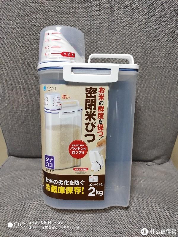 阿司倍鹭(ASVEL)2kg 塑料密封米桶开箱晒单