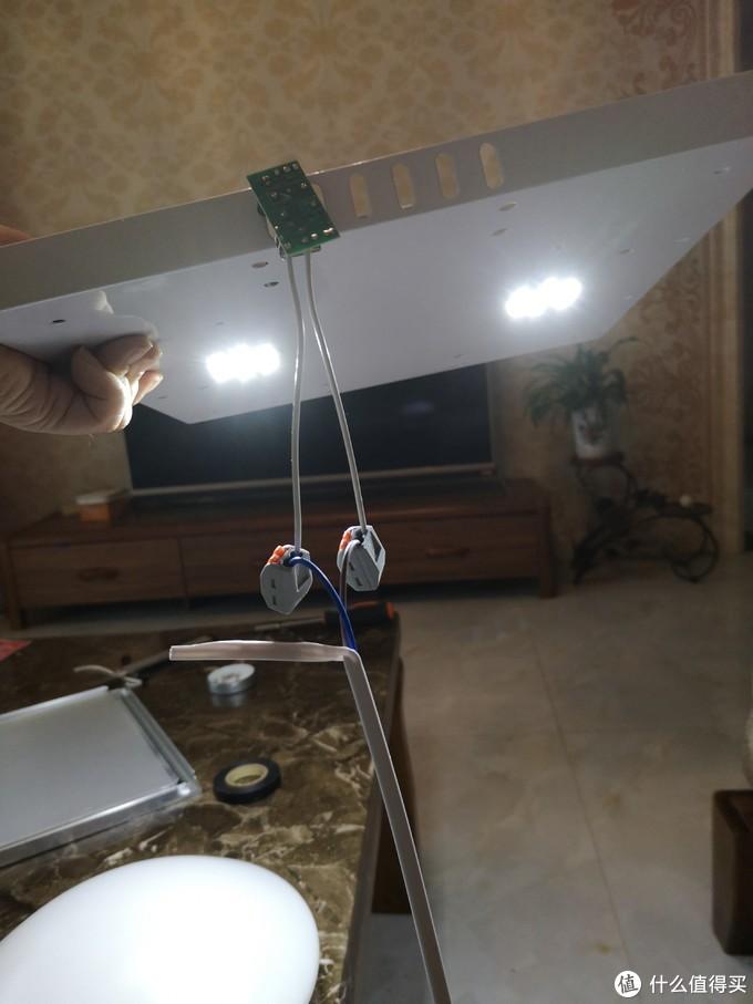 巧用接线器9.9元内搞定各种灯具换新