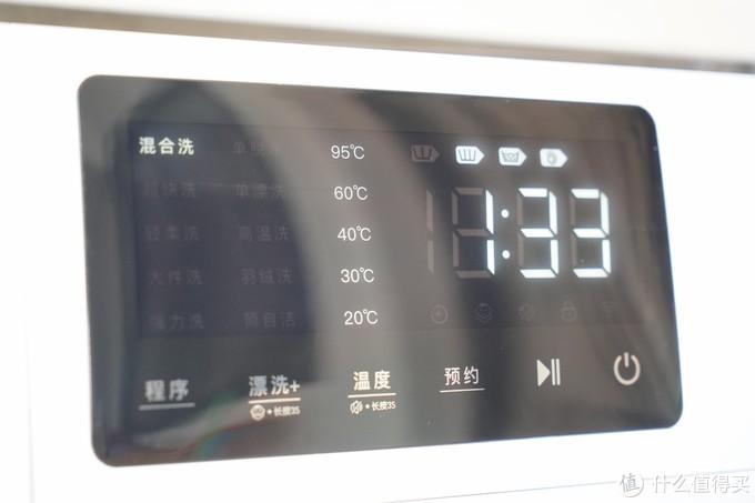 家里需要购买一台干衣机吗?法乐洗烘热泵干衣机套装体验