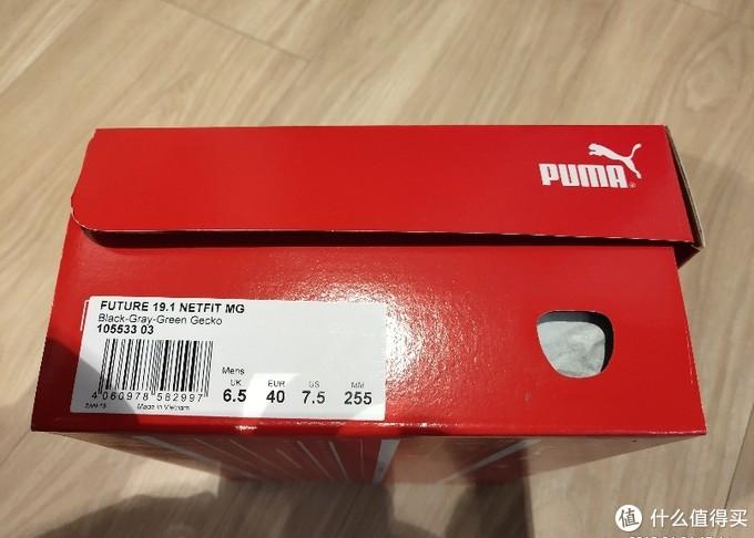 PUMA FUTURE 19.1 mg 黑客绿配色开箱简评