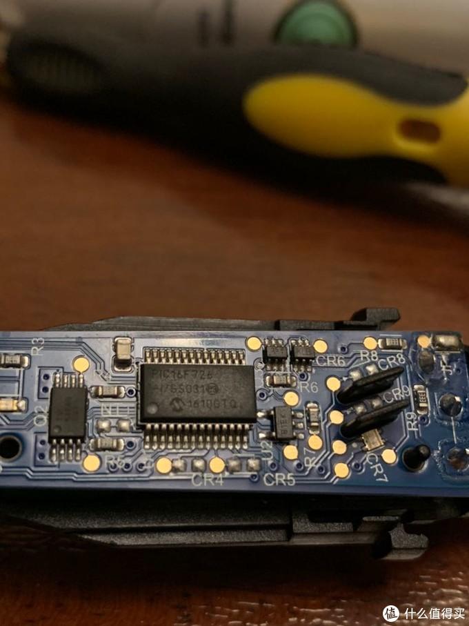 PHILIPS 飞利浦 HX6730 电动牙刷 震动无力故障维修