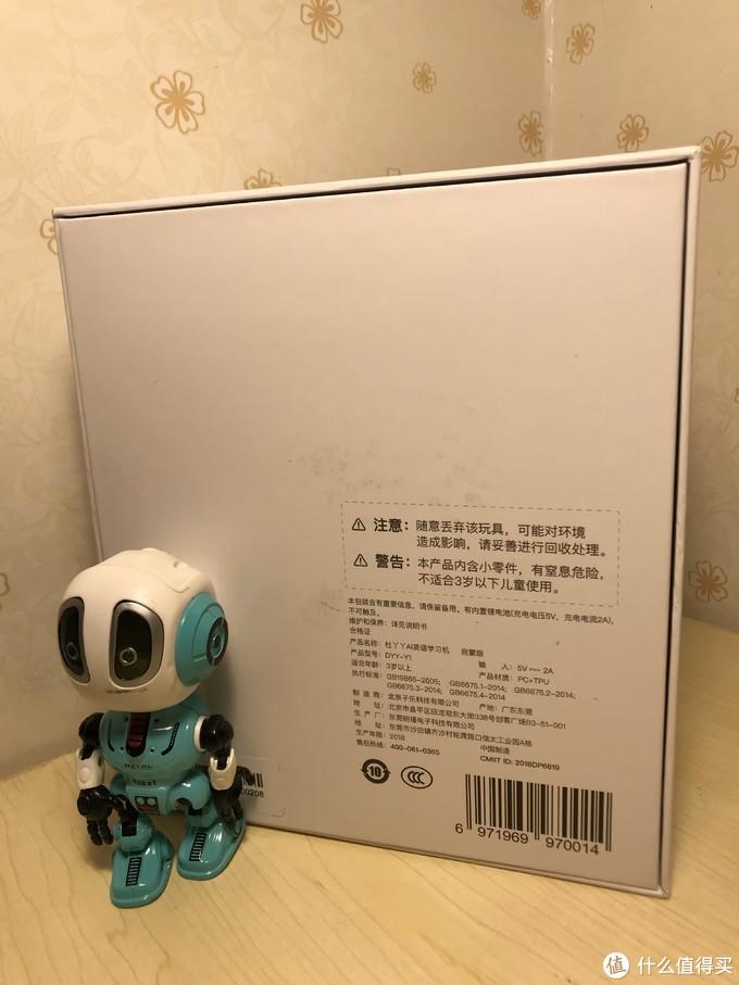 AI助力更韵味—杜丫丫AI英语学习机使用简评