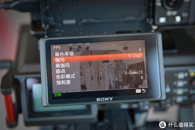 相机中pp9 Slog3 SGamut3