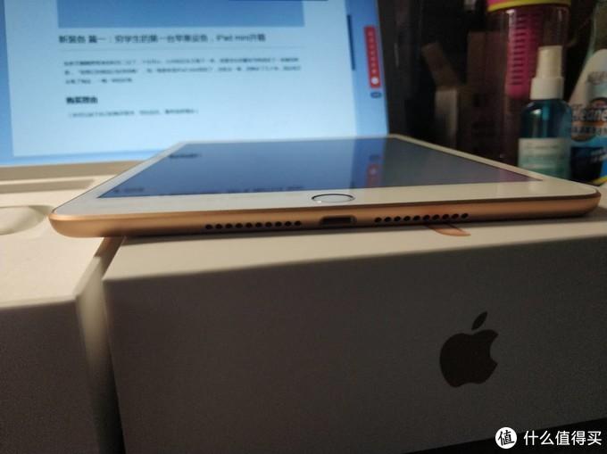 新装备 篇一:穷学生的第一台苹果设备,新款iPad mini开箱