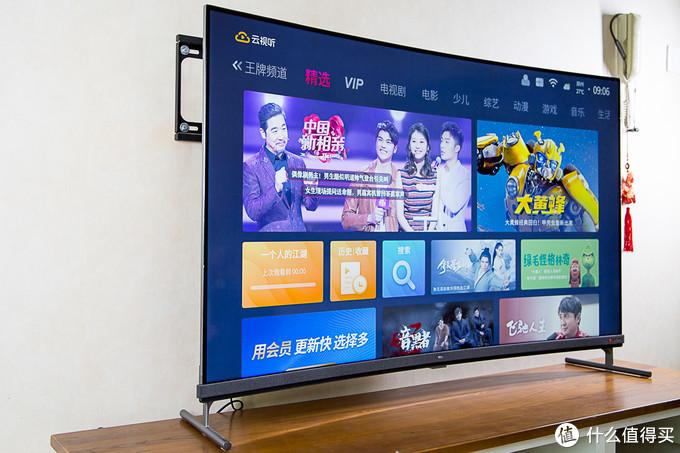 能动口绝不动手?55吋TCL C3曲面电视带来极致的4K流畅体验
