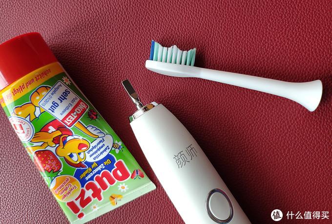 颜师出皓齿,25档可调的声波电动牙刷