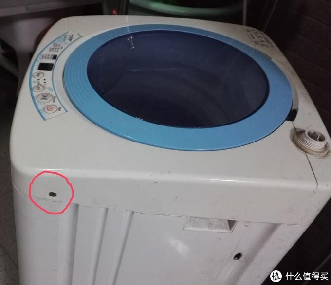 拆解洗衣机—如何从洗衣机内外筒之间取异物