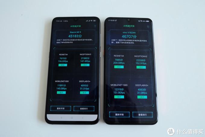 是否真像各自说的那么好?小米9、iQOO手机横向体验评测