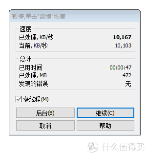 DDR4 2133@R7 2700X