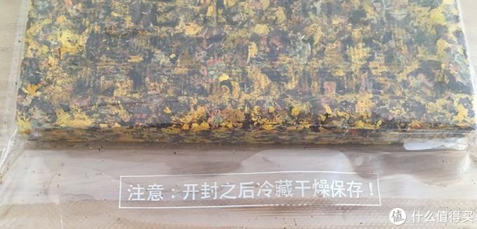 看过数十篇万字论文后-带你探秘与天山雪莲齐名的昆仑雪菊