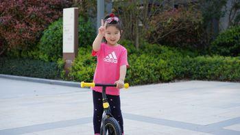 追风小少年——700Kids 柒小佰 儿童平衡车