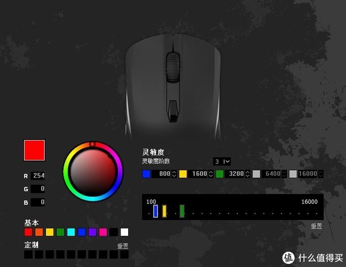 """""""巨浪太强不浪会被撞到地上""""——HyperX Surge巨浪RGB鼠标开箱简评"""