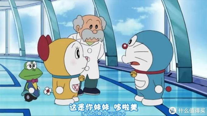 都知道哆啦A梦,那你知道哆啦美不?——万代哆啦美模型