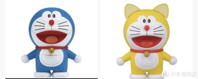 两个都是万代的模型,而我只有哆啦美
