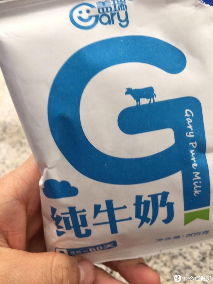 牛奶牛奶牛奶