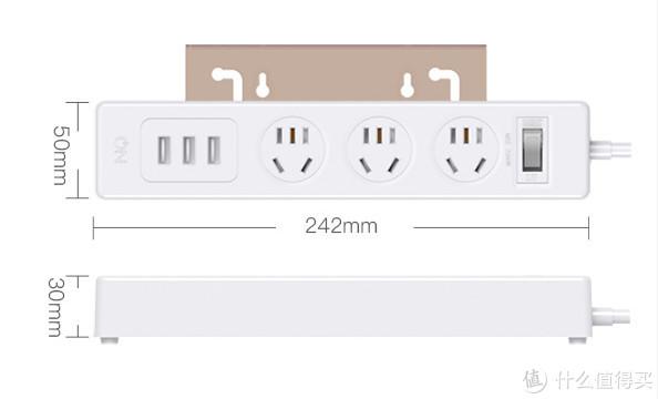 小改变,大方便 ——ON手机支架智能USB插排评测报告