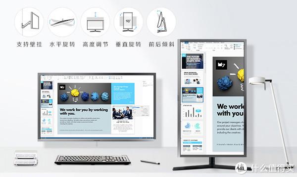 办公显示器推荐:让自己高效率、舒适的去投入到工作中