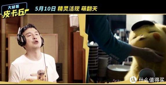 重返宝可梦:雷佳音献声《大侦探皮卡丘》5月10日上映