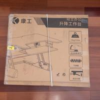 康工 KS201站立办公升降桌外观展示(脚垫|材质|开关|弹簧)