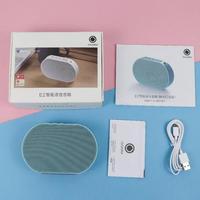 古古美美 E2 智能音箱 (天蓝色)产品设计(配色|输入口|防滑胶垫)