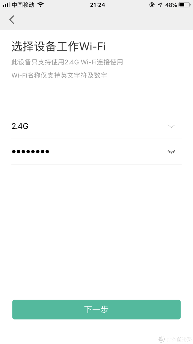 只能2.4G
