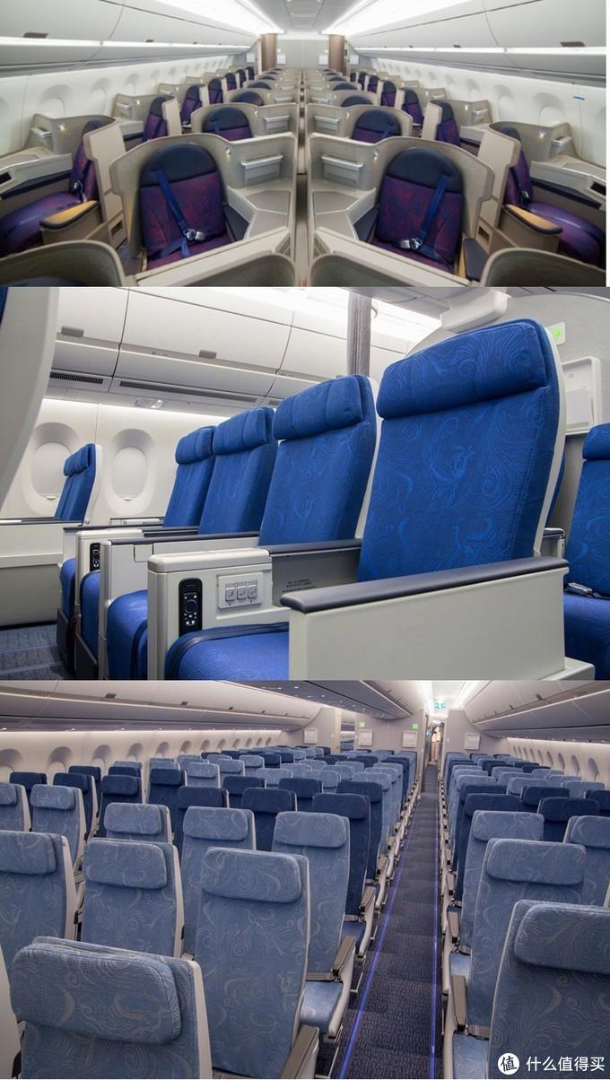 空客当红炸子鸡—A350XWB在中国