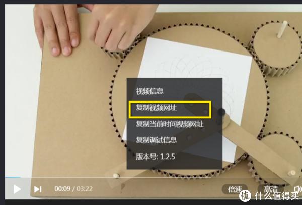在你喜爱的视频网站,播放窗口中点击右键