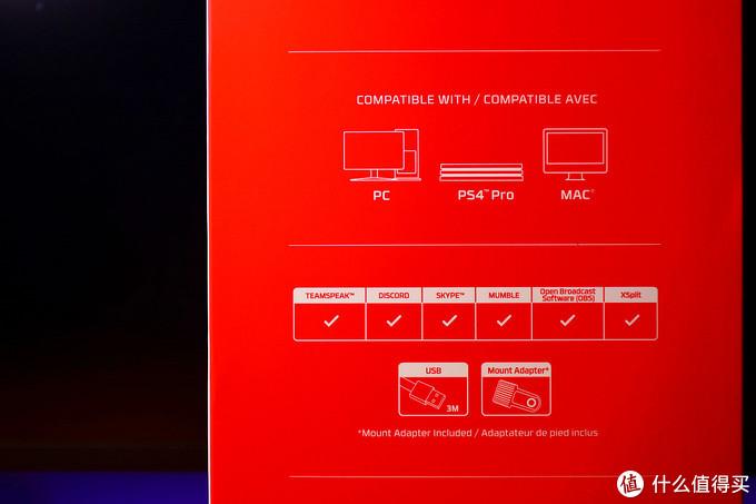 支持三大平台,USB接口,可装支架。