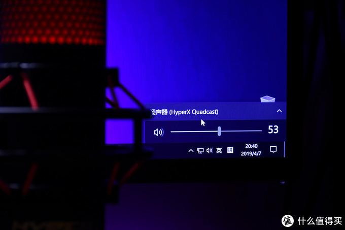 接上USB之后,WIN10系统会自动选择到HyperX QuadCast ,无需另外驱动即插即用,非常方便。