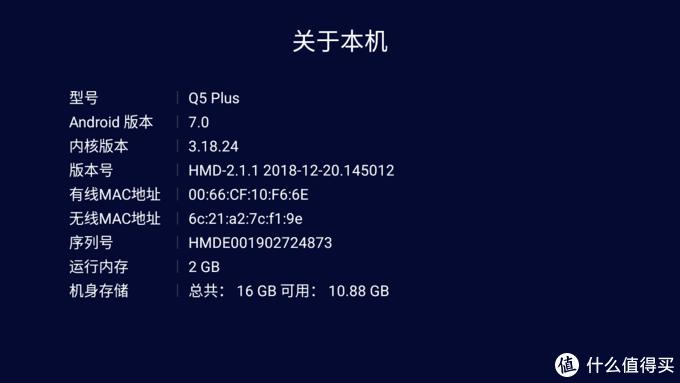 4K已经普及,你还在等什么?海美迪Q5 Plus电视盒子简测
