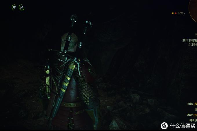 图为摄屏,剑鞘可以看到摩尔纹