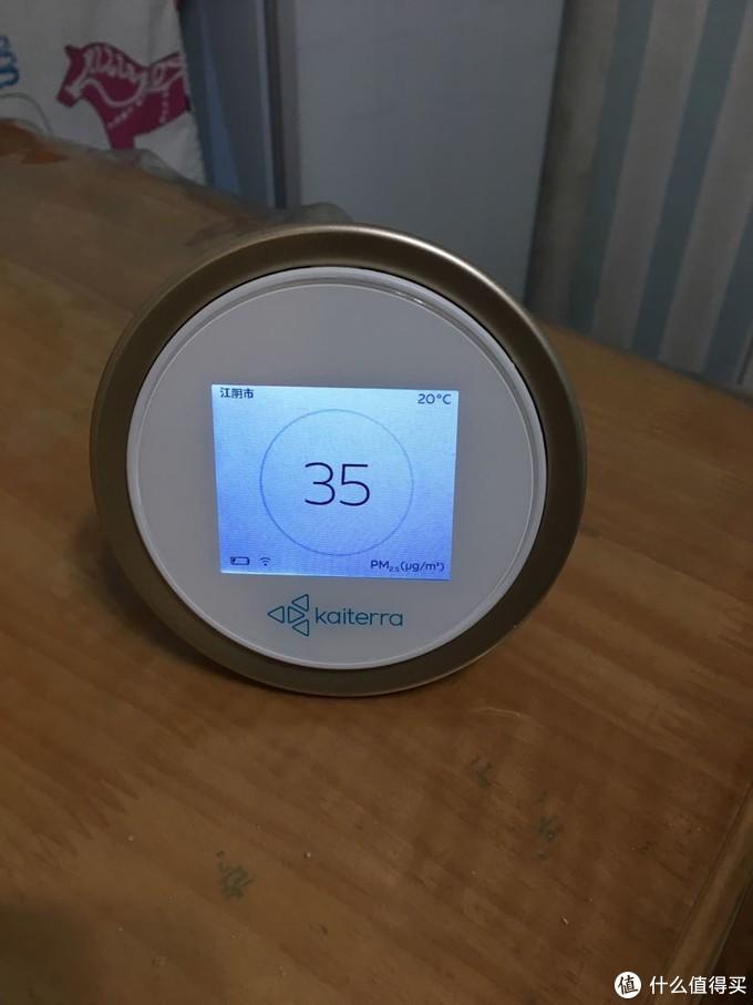 家中空气数据和新风机数据基本一致