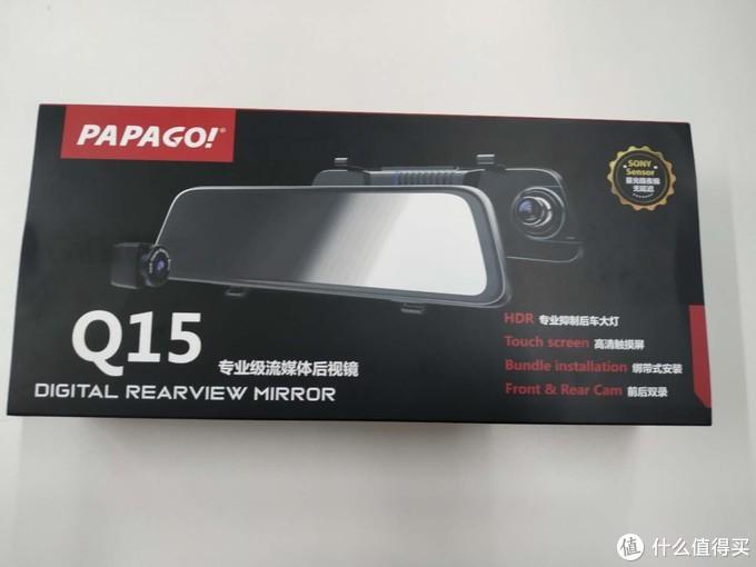 第一次购买流媒体后视镜,新款PAPAGO!流媒体的真实使用评测(带视频)