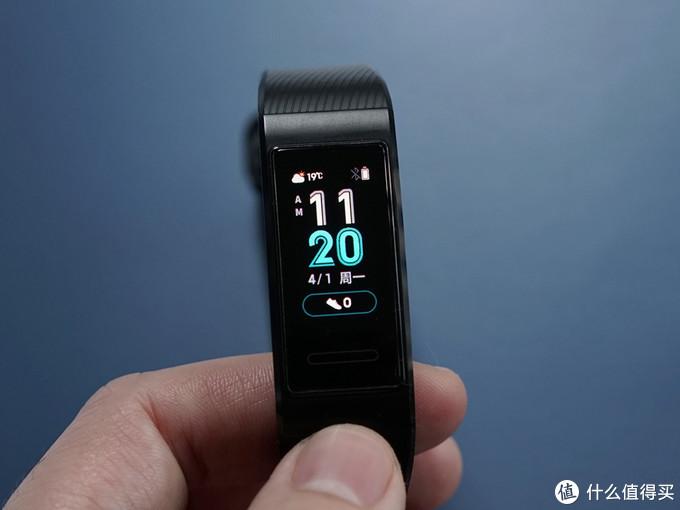 不挑食的手表测评——华为手环3Pro