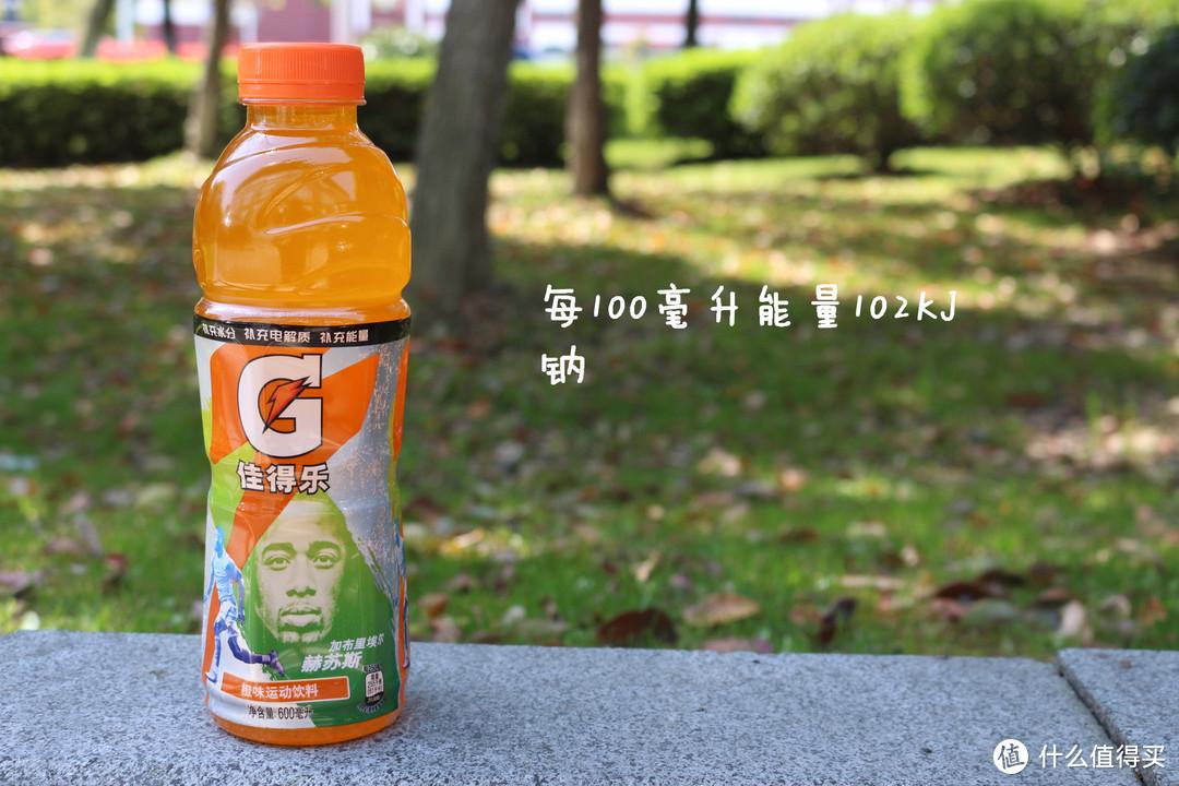 减脂也能喝饮料—5款低热量运动饮料推荐