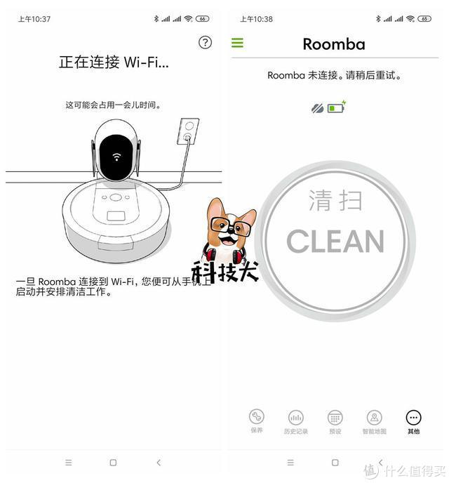 iRobot Roomba i7+ 深度体验:真正意义上的智能清扫设备