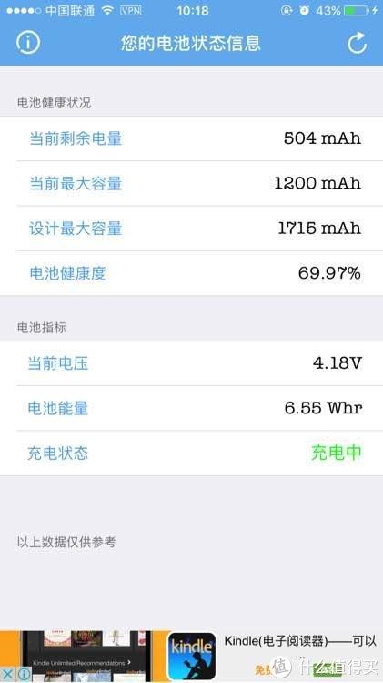 我还想再战三年!iPhone 6s 更换电池 + 扩容128G