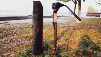 局促空间摄像的好帮手--Miliboo 碳纤维独脚架测评
