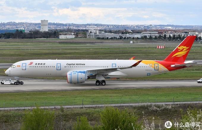 海航的首架A359 B-1069最早下线时还是首都航空涂装