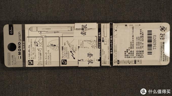 包装背面,用漫画的方式简单介绍了橡皮擦的使用/黑科技摇动出芯/普通出芯/笔芯填充