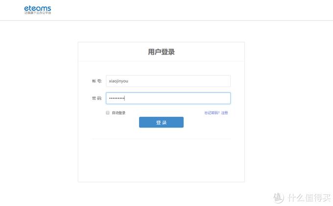 花生壳盒子评测:轻松穿透内外网,支持远程访问NAS!