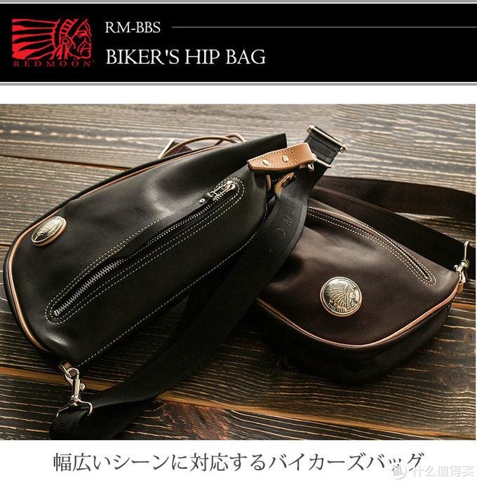 骑行必备!REDMOON Hip Bag RM-BBS饺子包